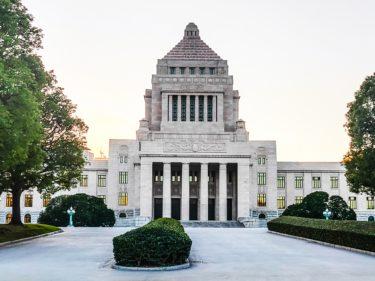 日本の行政機関「省」を簡単解説!あなたは日本の省を全て知ってますか?~前編~