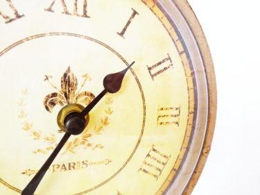 あなたが人生で自由に使える時間は【20年】時間の有限性について考える