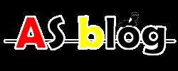 asblog〜明日の自分を少し成長させるブログ〜